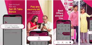 বিকাশ অ্যাপস ডাউনলোড – Bkash apps ডাউনলোড করুন