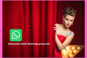 Malayalam kambi WhatsApp group link