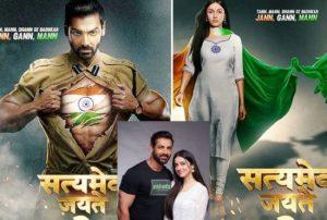 satyameva jayate 2 full movie download
